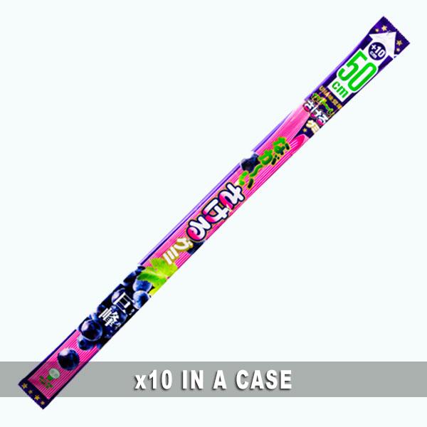 Sakeru Gummy Candy Grape 50 cm 10 in a case