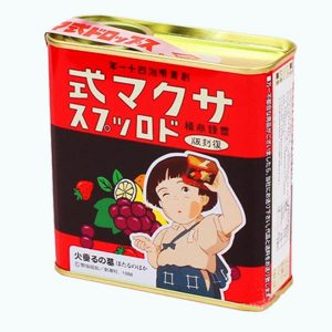 Sakuma Drops Hard Candy