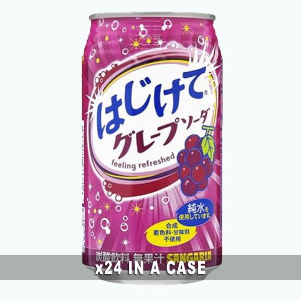 Sangaria Hajikete Grape Soda 24 in a case