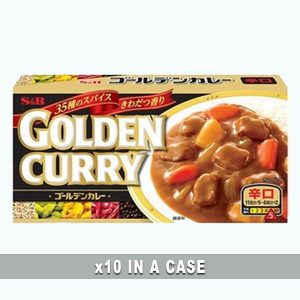 S&B Golden Curry Spicy 10 in a case