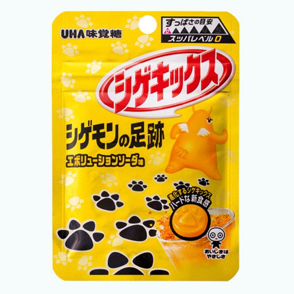 Shigekix Gummy Evolution Soda