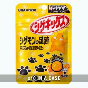 Shigekix Gummy Evolution Soda 10 in a case
