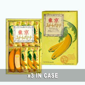 Shoei Tokyo Sweet Banana 3 in a case