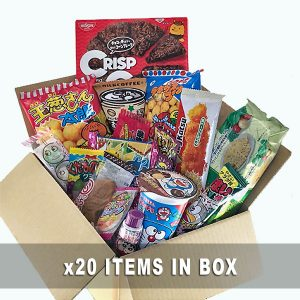 Sweet Japan Pack - 20 Items in the box