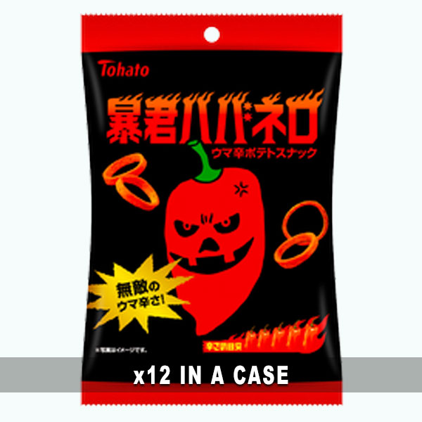 Tohato Tyrant Habanero Rings 12 in a case