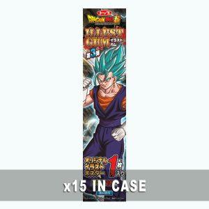 Top Seika Dragon Ball Gum Three 15 in a case