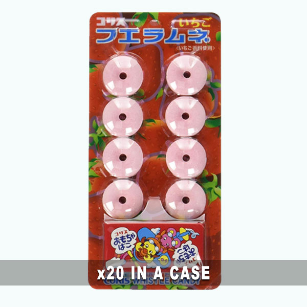 Whistle Candy Ramune Strawberry 20 in a case