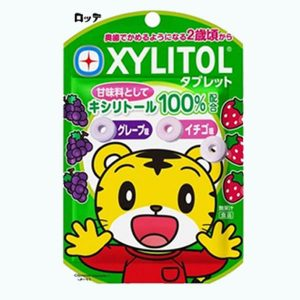 Xylitol Tablet Grape Strawberry