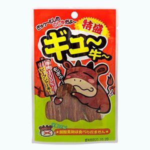 Yaokin Beef Jerky
