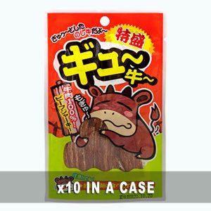 Yaokin Beef Jerky 10 in a case