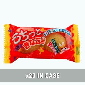 Yaokin Mochitto Kinako 20 in a case