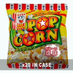 Yaokin Salty Popcorn 20 in a case