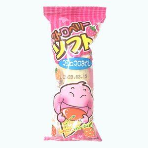 Yaokin Strawberry Marshmallow Candy