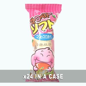 Yaokin Strawberry Marshmallow Candy 24 in a case