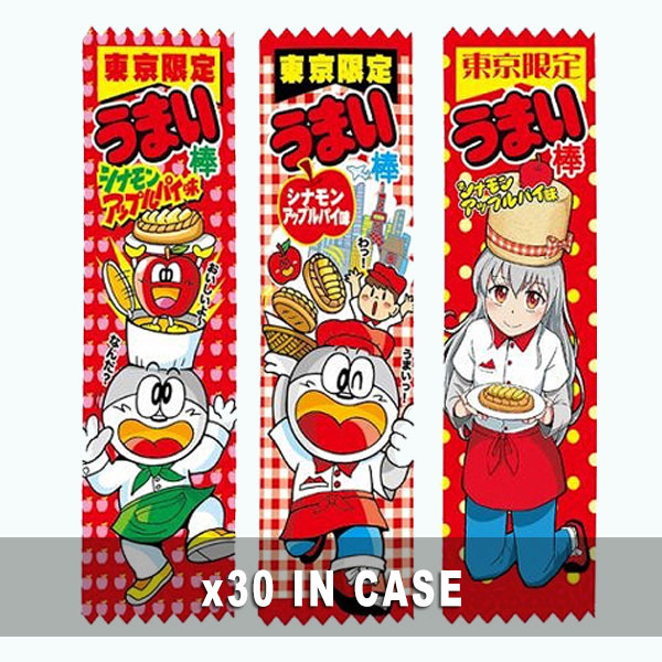 Yaokin Umaibo Cinnamon Apple Pie 30 in a case