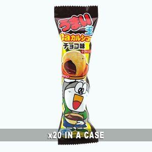 Yaokin Umaitama Chocolate 20 in a case