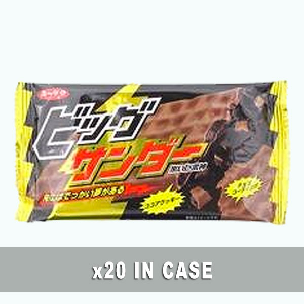 Yuraku Big Thunder Chocolate 20 in a case