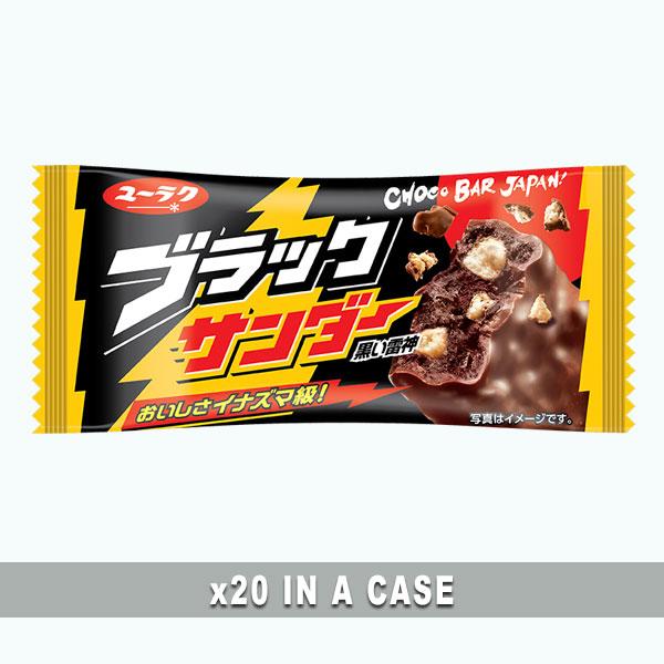 Yuraku Black Thunder Chocolate 20 in a case