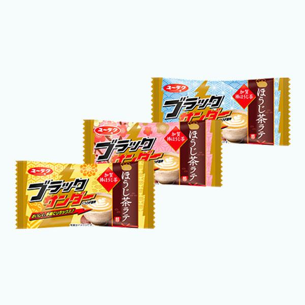 Yuraku Black Thunder Hojicha Latte