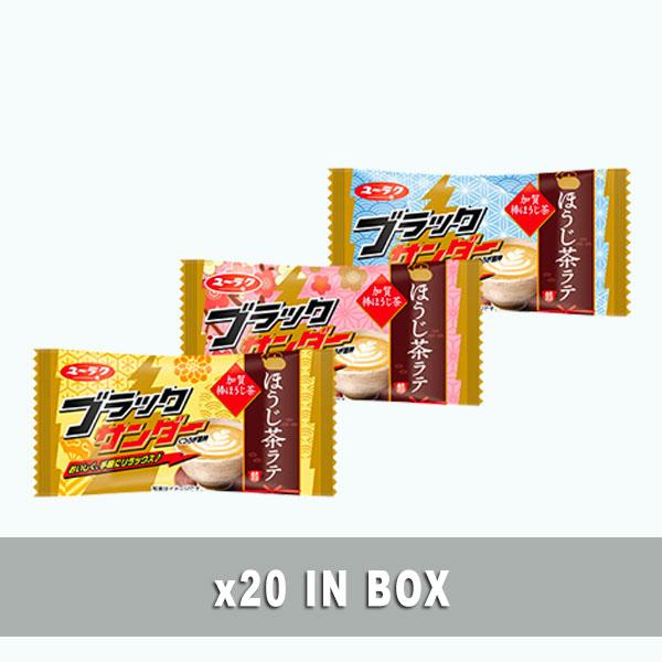 Yuraku Black Thunder Hojicha Latte 20 in a case